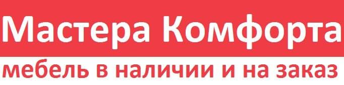 Интернет-магазин «Мастера Комфорта»
